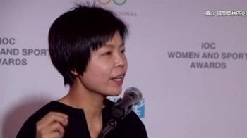 台灣首位!通靈少女本尊 獲頒國際奧會獎