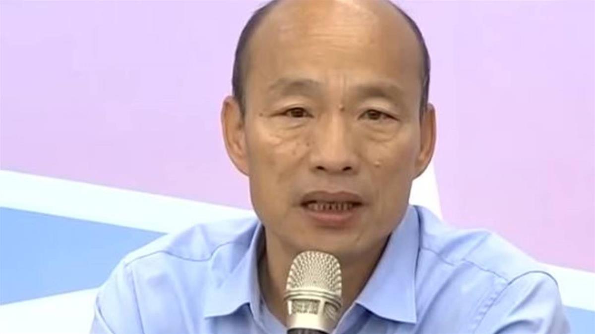 「快樂不丹人傻傻的」 韓國瑜失言後澄清