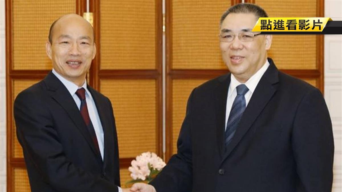 韓國瑜會見澳門特首 獲高規格接待