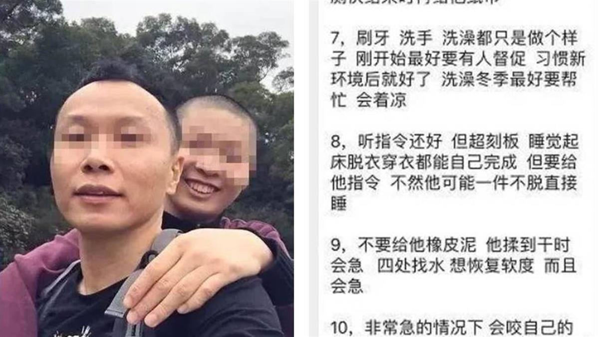 單親爸猝死 獨留17歲自閉兒!10條叮嚀逼哭網
