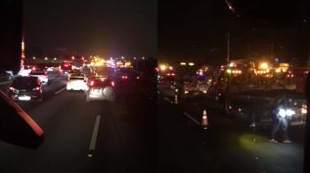 國一8車連撞1死4傷!屍體噴對向車道