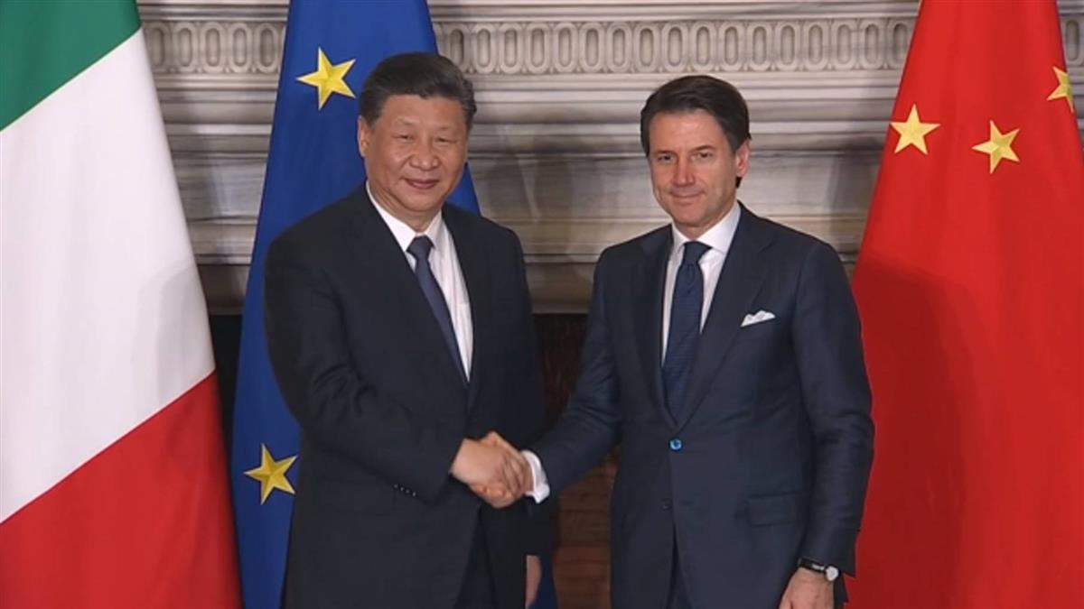 義大利挺陸一帶一路 傳雙方簽70億歐元合作案