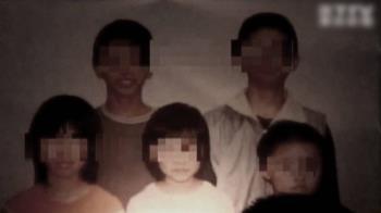 記者闖5子命案凶宅…廟公:後面跟5小孩