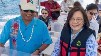 總統訪問諾魯  聚焦國會演說與簽署海巡協定