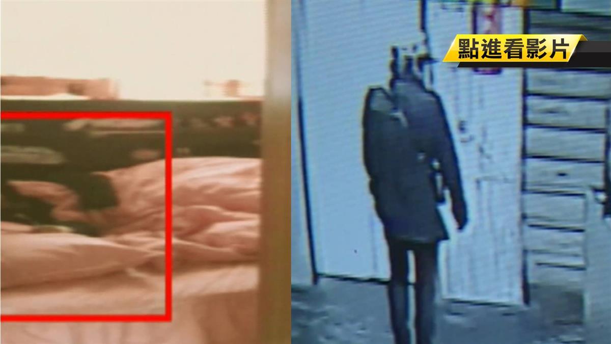 少婦燒炭輕生 22歲小男友躺回陳屍床鋪!