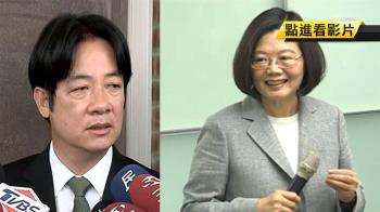 民進黨總統初選延一周 蔡、賴誰選 最快4/17出爐