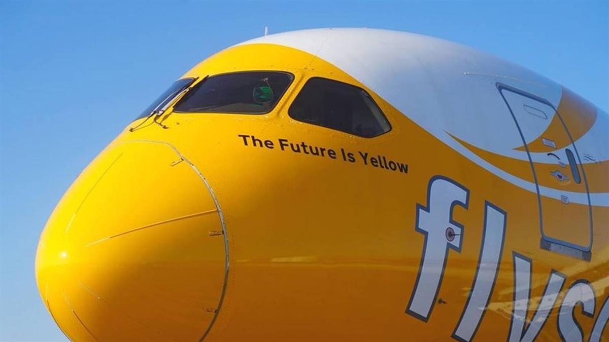 酷航艙壓異常氧氣罩全掉! 180名旅客空中驚魂