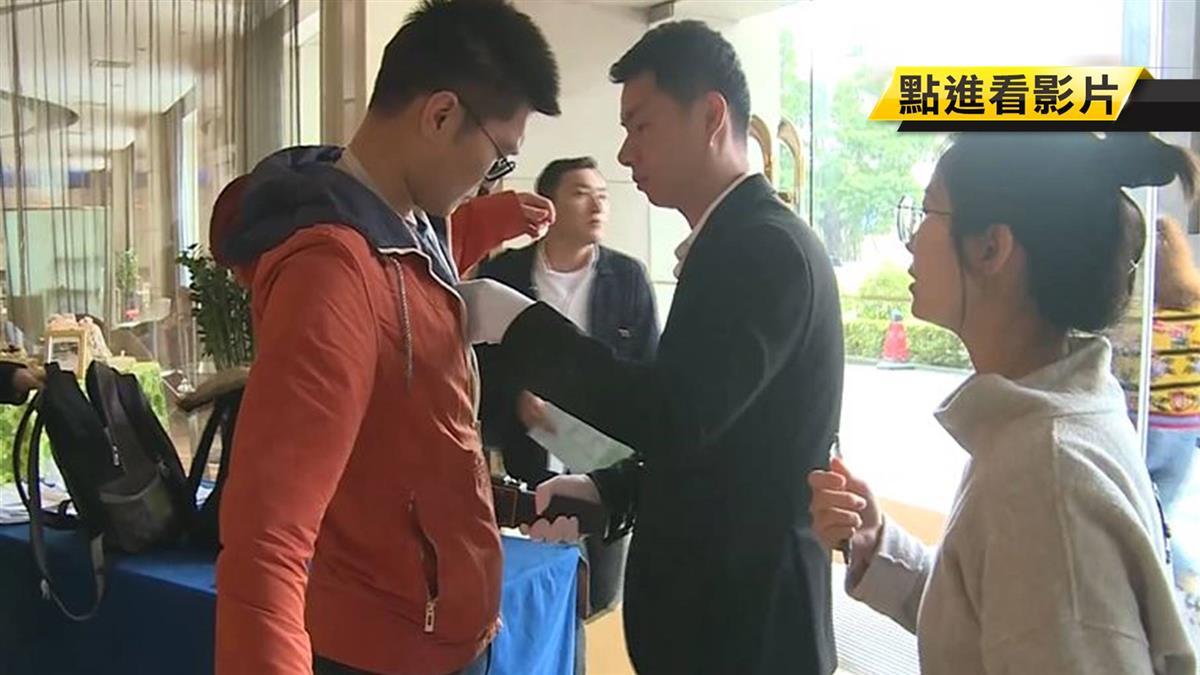 韓國瑜訪陸媒體安檢超嚴格!重點行程不開放拍攝