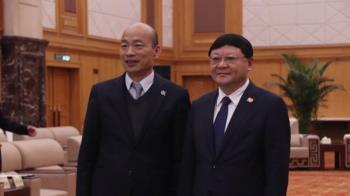 深圳市委書記會晤韓國瑜 讚賞堅持九二共識