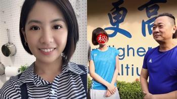 邰智源捕獲新學姊!周天成親姊撞臉女團成員