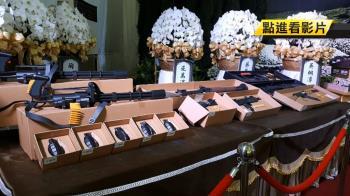 天道盟蕭濟公告別式 紙紮AK47、火箭炮超逼真