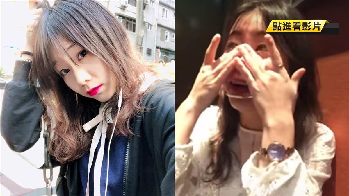 遭哥好友性侵1年!21歲網紅淚揭童年陰影