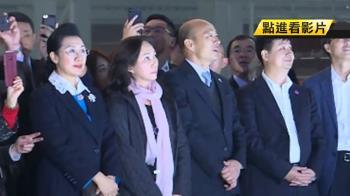 韓國瑜深圳看燈光秀 貼心幫李佳芬提包包