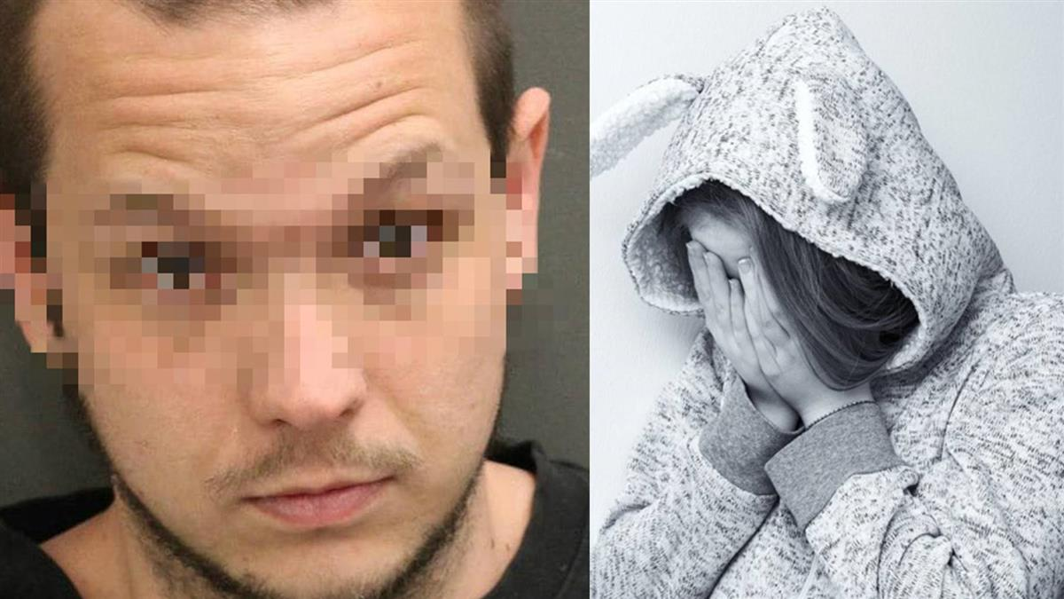 他花2.4萬Uber接送!少女慘遭囚禁性虐3天