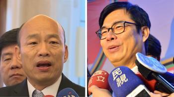 陳其邁稱中華民國市長 韓國瑜回嗆:廢話太多