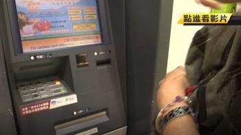 超商ATM提款較銀行久? 記者實測「僅差3秒」