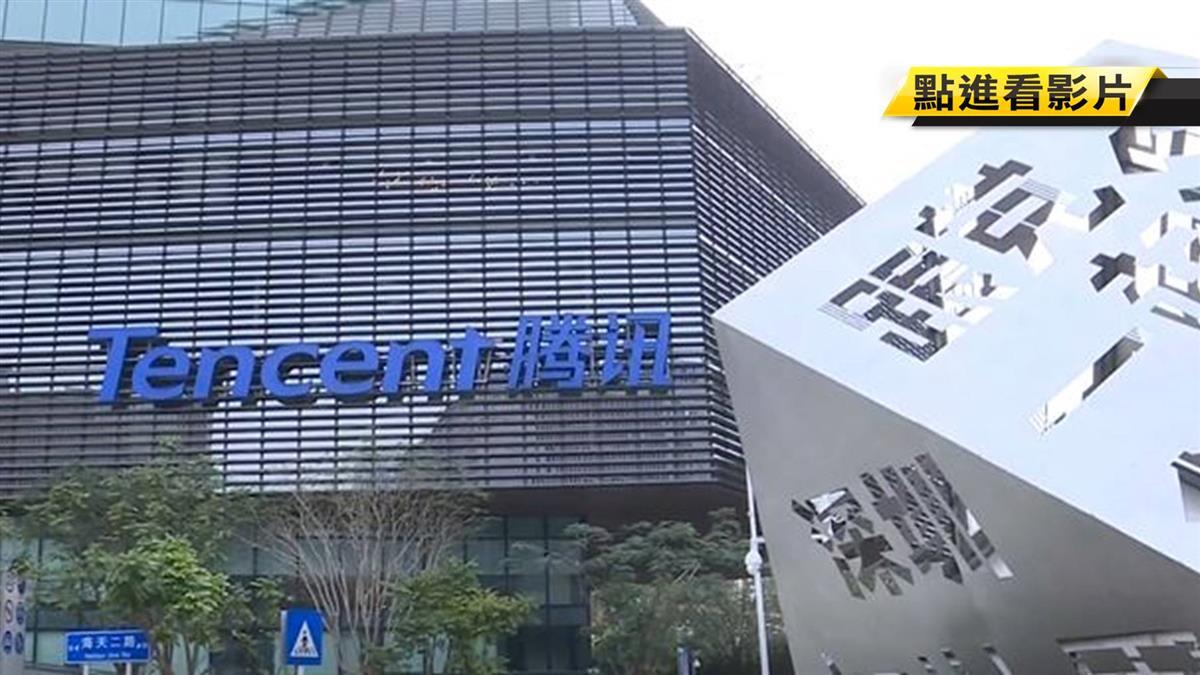 深圳「南山科技園區」 一流人才頂尖技術匯聚