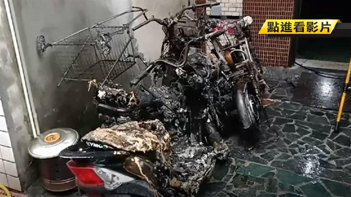 住戶恐慌!縱火嫌燒6車 疑交保後2度犯案
