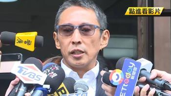 鈕承澤想解境管 法院駁回:恐不回國