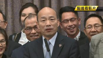 韓國瑜再簽10億訂單 總結深圳7成果