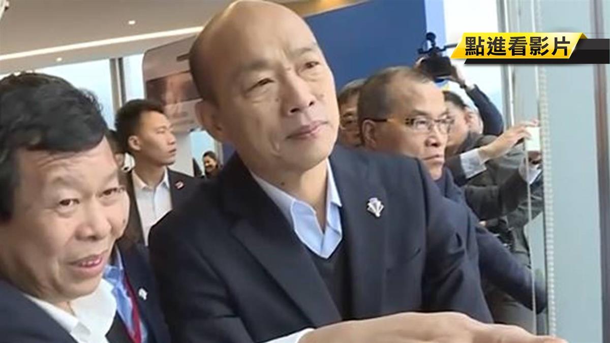 韓參訪深圳南山科技園區 兩岸韓粉追隨而來