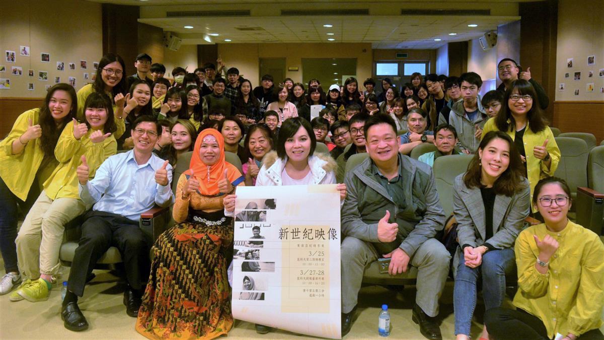 《前進東南亞》X 崑山科大產學合作 紀錄片影展一窺移民心聲