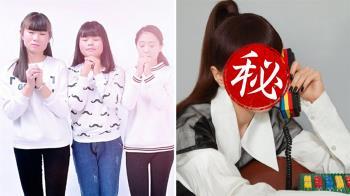 史上最醜女團 出道3年神逆襲!網淚讚勵志