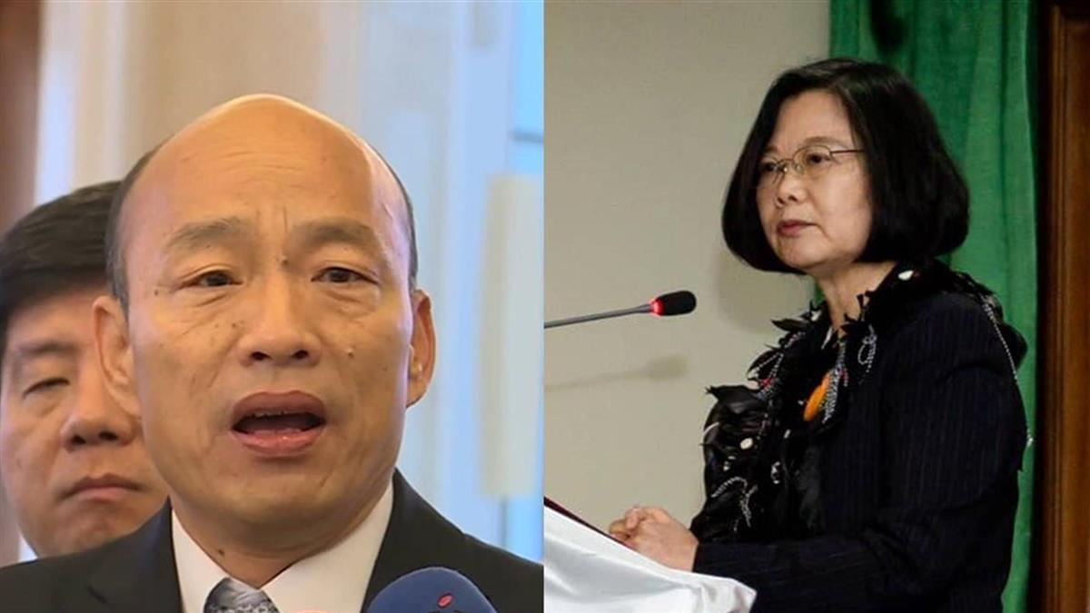 恐罰50萬! 韓國瑜:拼52億還罰「腦袋壞了?」