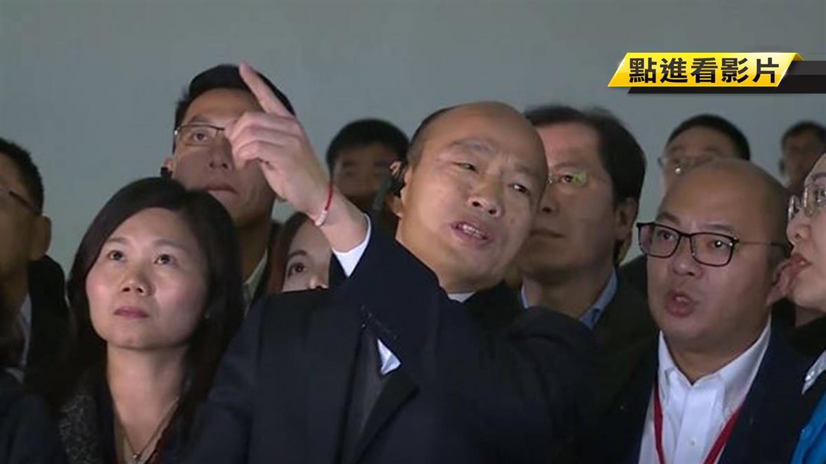 韓國瑜出訪第5天到廈門 重申不考慮2020