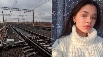 怕虛度生命…15歲女站鐵軌自拍 下秒慘遭撞碎