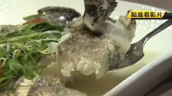 台人愛石斑! 「龍膽石斑」膠質豐富 「龍虎斑」魚肉嫩