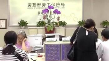 補繳國保4月1日截止 27萬人權益恐受損