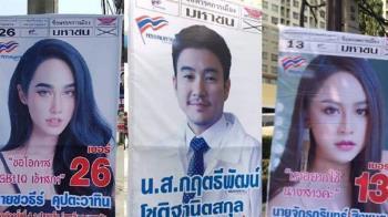 3候選人真實性別曝光!網看完懷疑人生