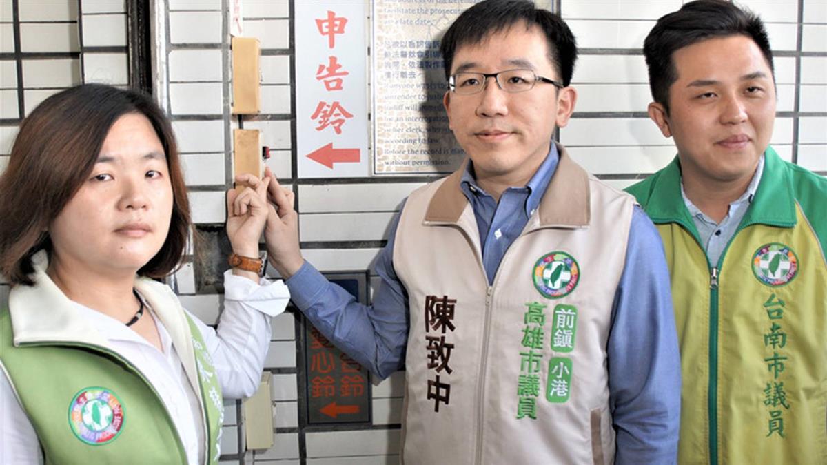陳致中告韓國瑜涉犯外患罪 高市府:牽強附會