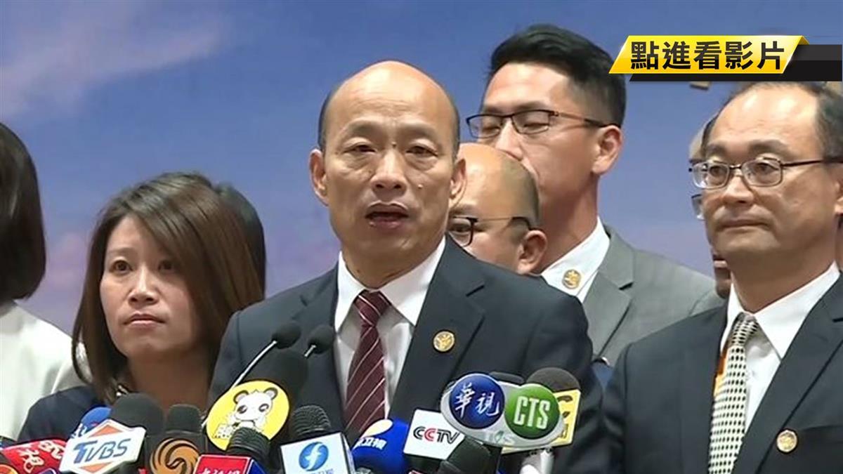 韓國瑜上任已簽72.1億訂單! Walmart也是合作方