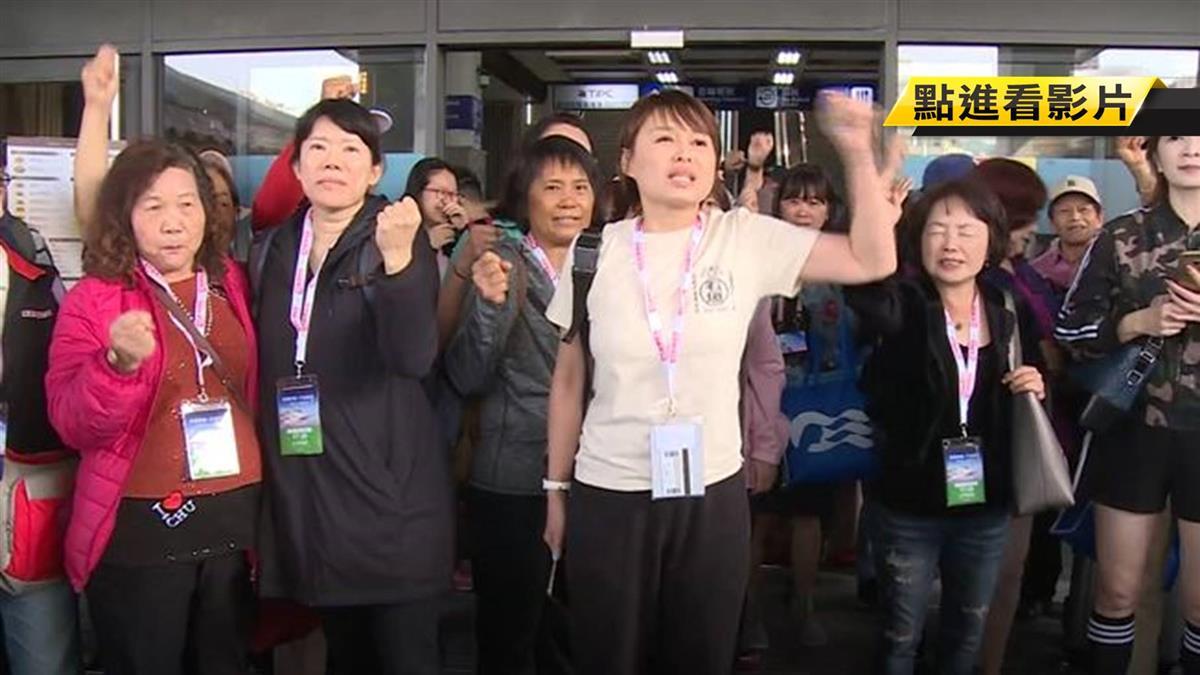 800人連署抗議旅行社 太陽公主號行程延誤