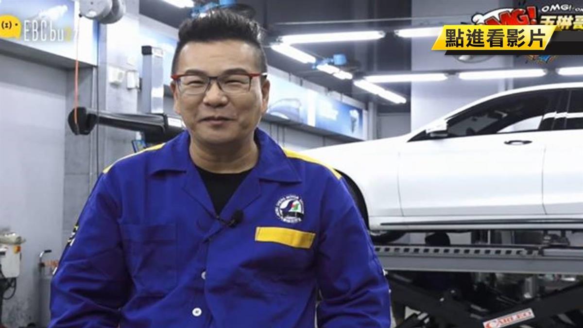 【獨家】沈玉琳代班引話題 巨星變身修車廠學徒