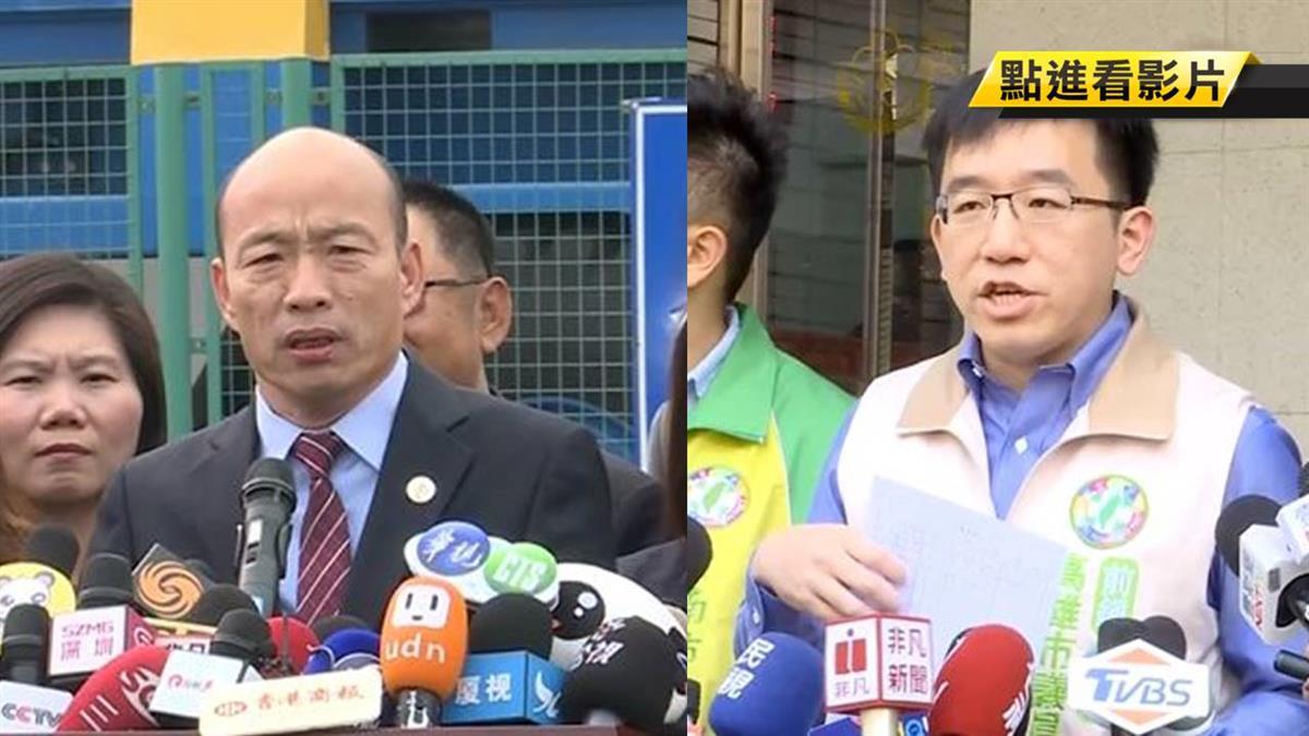 遭陳致中告涉外患罪 韓國瑜反嗆:是否自首外遇罪