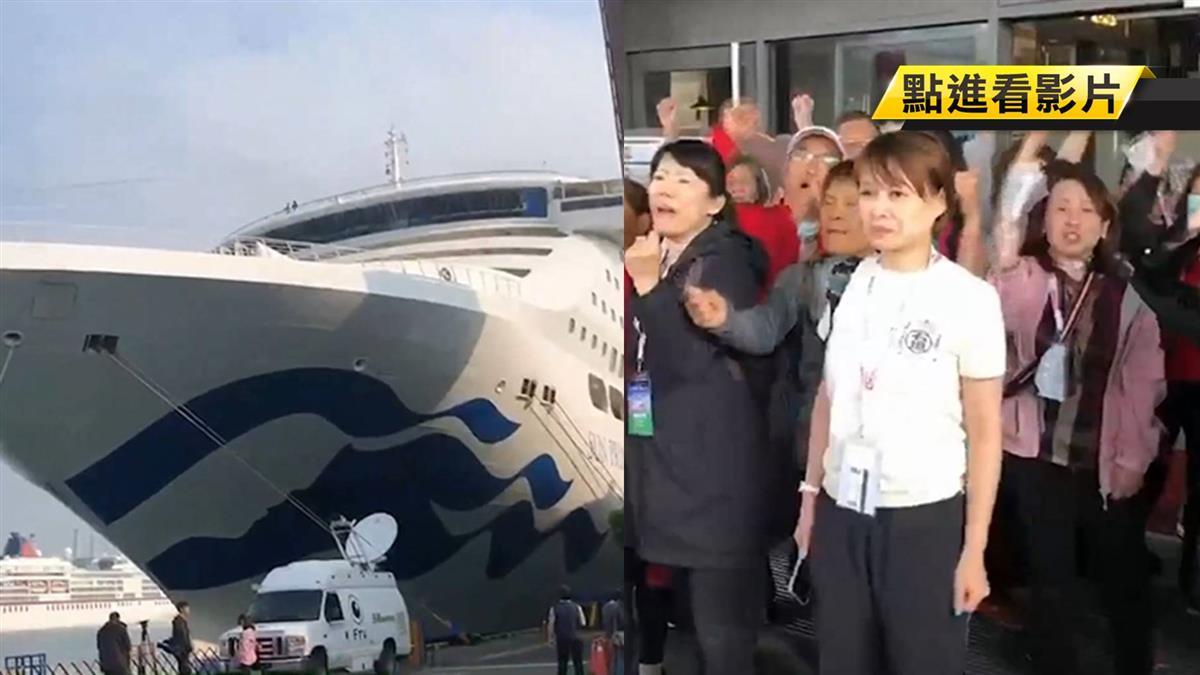 太陽公主號行程延誤 民眾連署抗議旅行社