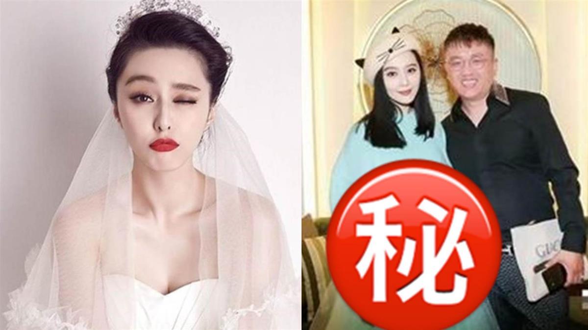 等好久了!范冰冰疑懷孕照瘋傳 傳4月嫁李晨