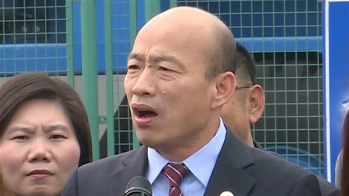 毒防局長未上任突閃辭 韓國瑜小內閣又生變