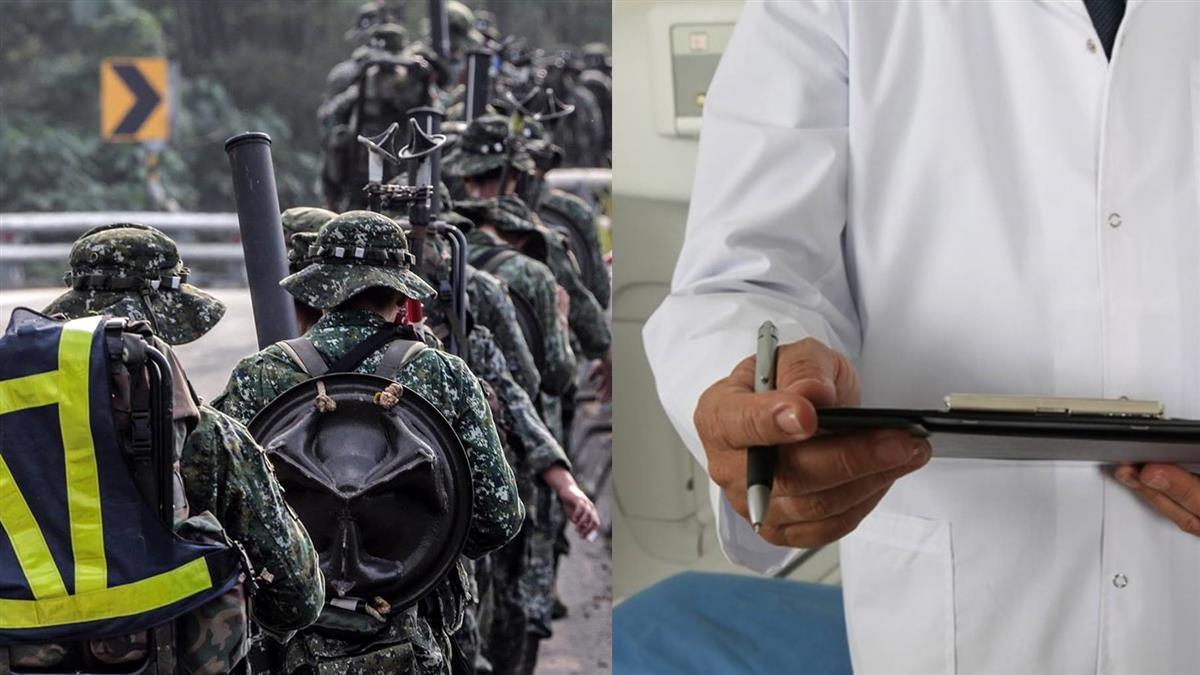菜鳥怕脫光體檢 退伍兵給忠告:別沾衛生紙