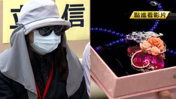 「林志玲來過」貴婦信了 砸百萬竟是假珠寶