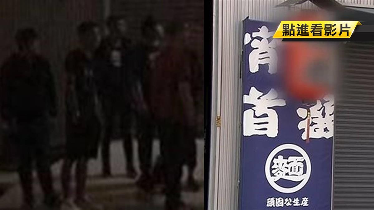 黑衣人聚集拉麵店 警快打部隊到場防滋事