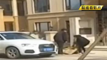 清潔婦遭百萬名車高速撞 車主不道歉反痛毆