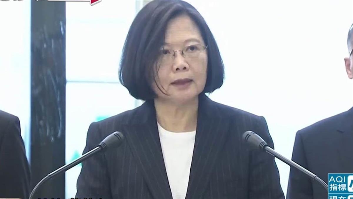 蔡英文返國 盼台灣人有尊嚴被世界看見