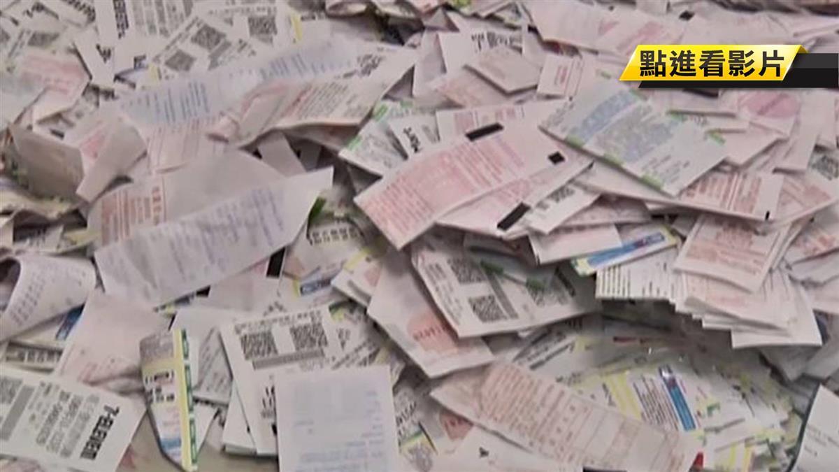 【獨】虛設8公司!一條龍詐領發票 兌獎42萬被抓包