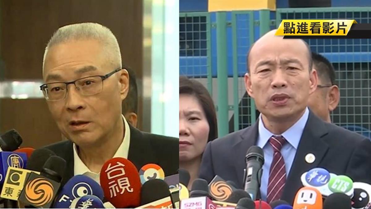 韓國瑜遭拱選總統 吳敦義再提特邀