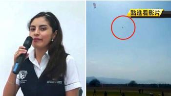 她生日挑戰390M跳傘 男友目睹墜落慘死