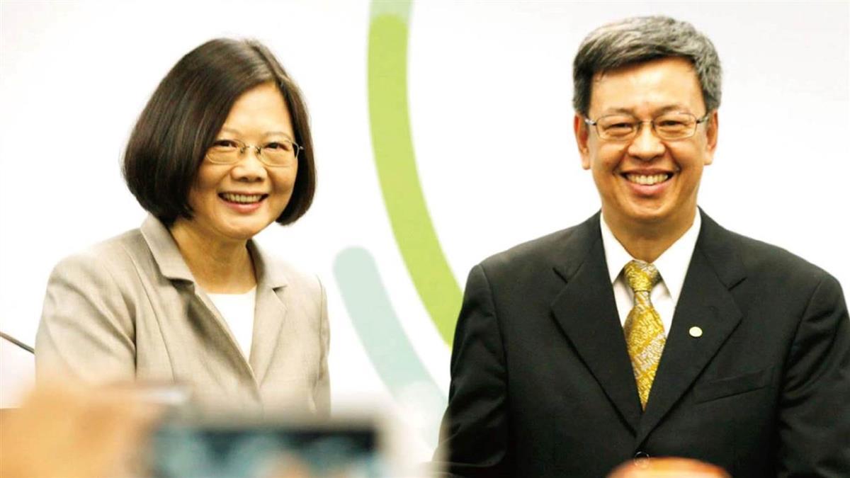 震撼彈!副總統陳建仁:階段性任務完成